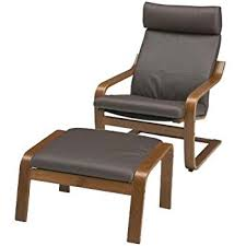 Ikea Poang Chair Armchair and Footstool Set with Dark Brown Leather Covers