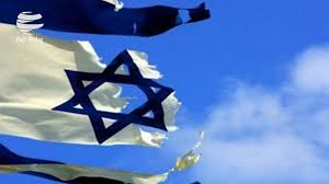 Image result for تونس اسرائیل