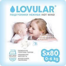 <b>Lovular Подгузники hot wind</b> S (0-6 кг) 80 шт. - Акушерство.Ru