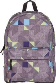<b>№1 School Рюкзак</b> молодежный Серые <b>треугольники</b> — купить в ...