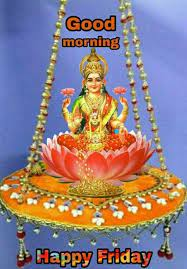 We have put together a wonderful collection of free god images, quotes, photos, pics and picture for free download that you can send on whatsapp, mobile and other social media platforms. Pin By Vishu Mg On Hindu Gods Good Morning Happy Friday Good Morning Friday Good Morning Images Flowers
