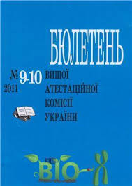 Работа над диссертацией стр  Паспорт специальности Биотехнология