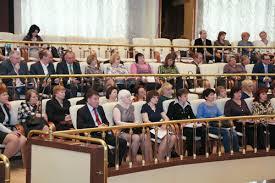 Историческая справка о Контрольно счетной палате Московской  Совещание с председателями контрольно счетных органов Московской области