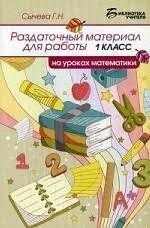 <b>Феникс</b> | Books.Ru — <b>Книги</b> России