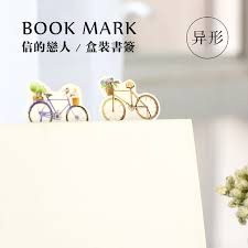 150 pcs 1 lot cartoon seven year old bike paper bookmarks for books share