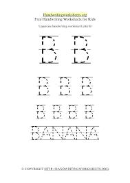 Lowercase Cursive Alphabet Worksheet Uppercase Handwriting Worksheet A Z Also Lowercase Alphabet