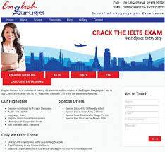 untitled document english gurukul is an initiative of making the students well conversant in the english language for day to day communication as well as for telephonic
