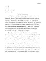 pay for english essay children's day