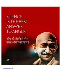 Motivational Quotes For Students By Mahatma Gandhi In Hindi Qoutes
