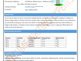 Resume Format For Freshers Computer Science Engineers Free Download Resume Format For Fresherss Computer Science Fresher Teachers Pdf 68
