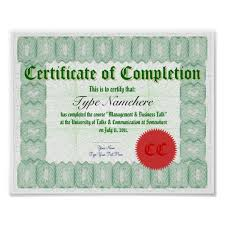 how to make a certificate of completion make a certificate of completion print zazzle com