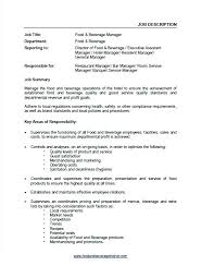 Hotel Operations Manager Job Description Other Hotel Operations ...