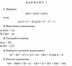 КИМ по алгебре класс Дата по плану 6 05 Дата факт Контрольная