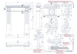 Конструкторская документация КД СтолПроект столярные проекты  Первый лист чертежа обрамления камина со спецификацией