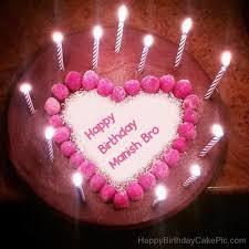 Happy Birthday Manish Bhai Cake Pic The Best Hd Wallpaper