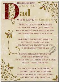 Quotes About Lost Loved Ones In Heaven Extraordinary Pin By Tammy CarmichaelWalsh On Quotes Pinterest