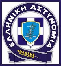 Αποτέλεσμα εικόνας για ποσοστό εισακτέων στη Σχολή Αστυφυλάκων της ελ.ασ των υποψηφίων ΕΠΑΛ