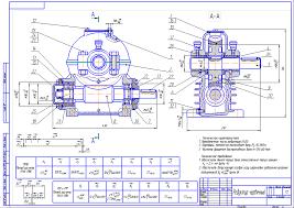 Курсовая работа по технологии машиностроения курсовое  Курсовая работа Нормирование точности деталей Вал червяк и Стакан изделия