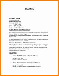 Bar Manager Job Description Sample Free Resume Templates Barback