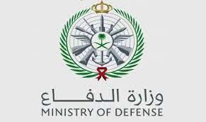 نتائج ترشيح وزارة الدفاع القبول المبدئي 1442 afca بوابة لجنة قبول الكليات  ضباط