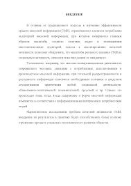 Реферат на тему Маркетинг в Российских СМИ docsity Банк Рефератов Это только предварительный просмотр