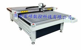vibrating knife cutting machine for fabric leather yz1625