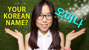 choose your korean name kwow 205