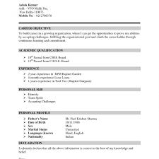 Resume Easy Format Download Pdf Simple For Fresher Students ...