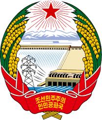 Korea Of North File svg Commons emblem - Wikimedia