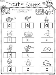 Christmas Worksheets for Preschool - Siteraven