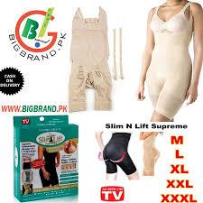 Slim N Lift Supreme Full Body Shapers