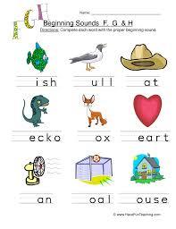 Beginning Sounds Worksheets | Have Fun Teaching