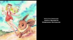 Pokémon The Movie: The Power Of Us Ending Credits - YouTube