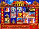 Игровые автоматы с выигрышем играть бесплатно 80