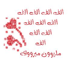 بشرى ساره . إفتتاح قناة عباد الرحمن بأخلاق القرآن على اليوتيوب . Images?q=tbn:ANd9GcQISmu-h__kTt9NhuB9O5NCZZHEtQZfRVlFXzTo60Hrms5S1a-xvw