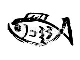 毛筆魚イラスト No 322750無料イラストならイラストac