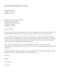 Salary In Cover Letter Cover Letter With Salary Requirements Sample