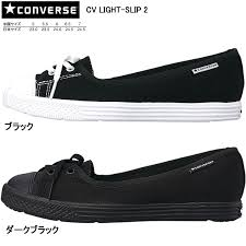 converse 6 5 womens. womens converse shoes slip on 6 5