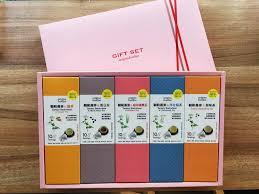 gift set nt 999
