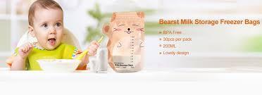 <b>GL</b> Double Electric Breast Pump <b>Milk</b> Extractor FDA Infant ...