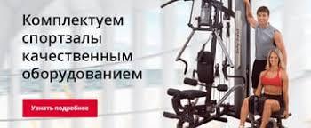 <b>Весовой стек</b> 136 кг <b>ОПЦИЯ</b> для тренажера SP300 – купить по ...