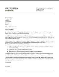 good customer service essay Millicent Rogers Museum Cover Letter Airline Customer Service Agent Cover