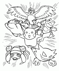 Small Picture Pokemon Ex Coloring Pages Book Coloring Pokemon Ex Coloring Pages