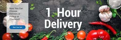 1 hour delivery