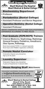 House Keeping Staff Job Sharif Medical City Hospital Job
