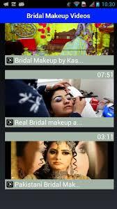 bridal makeup videos 2017 dnn apps 0