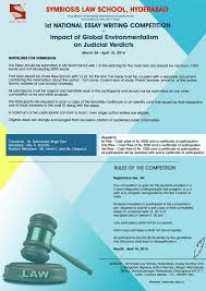 legal essay writing competition best personal statement  symbiosis law school 1st national essay competition hyderabad international legal writing fi legal essay writing competition