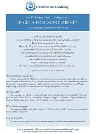 n jpg scholarships