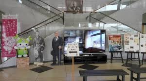 「渋沢栄一記念館」の画像検索結果