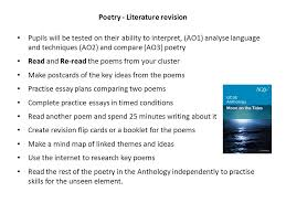 english poetry essay revision gcse english poetry essay revision